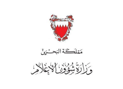 وزارة شؤون الإعلام تنظم حملة توعوية عن سرطان الثدي بالتعاون مع مستشفى السلام التخصصي