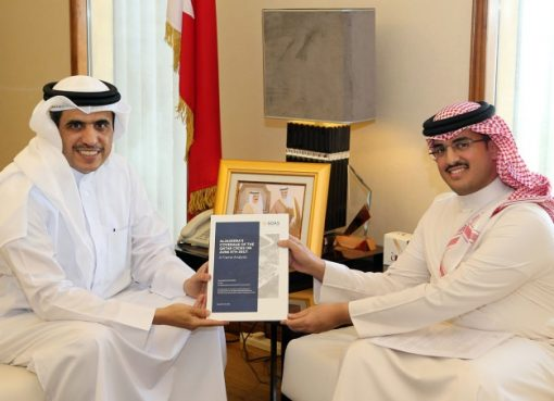 Information Minister receives researcher