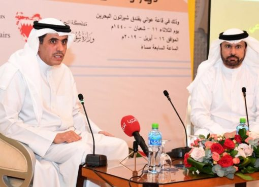 The fifth Arab Cultural Attaché Concourse launched