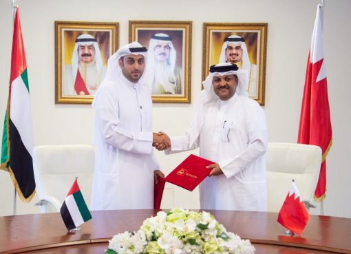 توقيع مذكرة تفاهم لتعزيز التعاون الإعلامي في مجال السينما بين وزارة شؤون الإعلام والمجلس الوطني الإماراتي للإعلام