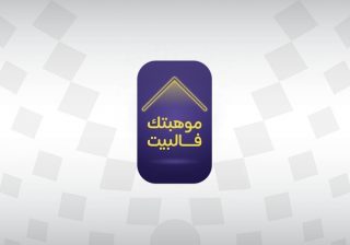 Information Minister hails HH Shaikh Khalid's initiatives