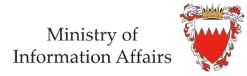 Ministry of Information Affairs | Kingdom of Bahrain